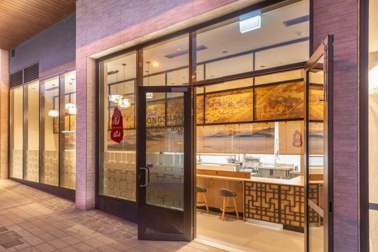 Image of Longshan Hospitality Fitout Entrance